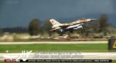 الإمارات واسرائيل جنباً إلى جنب في مناورات عسكرية في اليونان -فلسطينيون: عار وتشجيع على القتل