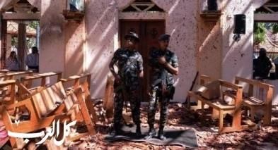 سريلانكا: تفجيرات الأحد نفذتها جماعة إسلامية محلية