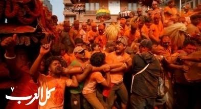 سندور جاترا.. مهرجان تقليدي في نيبال