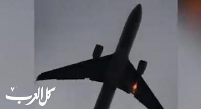 بالفيديو: سلسلة انفجارات بمحرك طائرة اسرائيلية