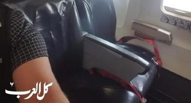 انزال شاب عربي من الطائرة في مطار تركيا