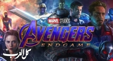 تسريب فيلم Avengers: Endgame!