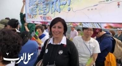 المربية روز شعبان بمسيرة السلام في كوريا الجنوبية