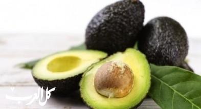20 فائدة صحية للأفوكادو: تعرف عليها