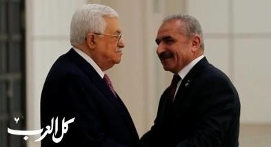 اشتية: سنعيد النظر في العلاقة مع إسرائيل