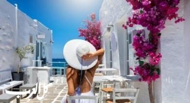 نصائح مهمة قبل سفرك لليونان