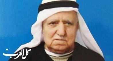عرابة: الحاج حسين حامد بدارنة (ابو كمال) في ذمة الله