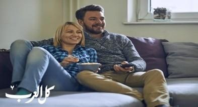 نصائح لحياة زوجية أفضل