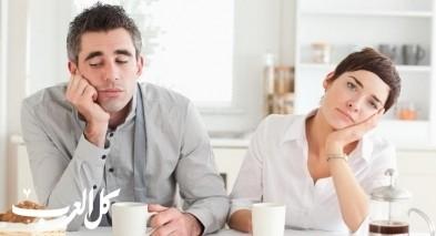 للزوجة: كيف تتعاملين مع زوجك بأوقاته الصعبة؟