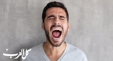 جامعة تخصص لطلابها غرفة للصراخ والبكاء