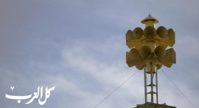 صافرات الإنذار تدوي في منطقة غلاف غزة