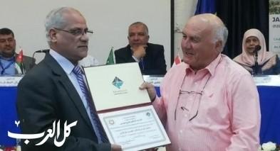 ب. مواسي يشارك في مؤتمر عالمي