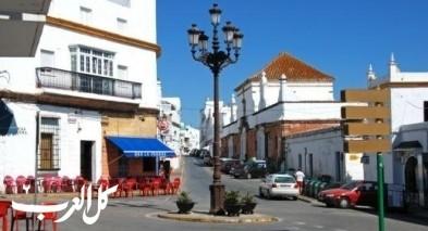كونيل دي لا فرونتيرا  المدينة الاسبانية الساحرة