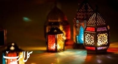 فلكيا: غرة رمضان يوم غد الاثنين