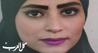 تمديد حظر النشر بمقتل نجلاء العموري