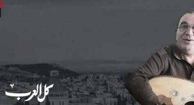 رمضان كريم وبلد حزين يشيع الفنان توفيق زهر