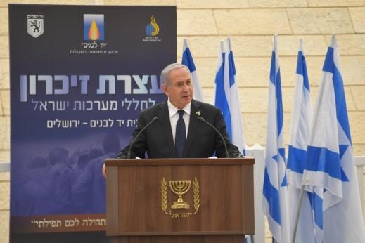 نتنياهو: إسرائيل لا تهرول لخوض الحروب والمعارك