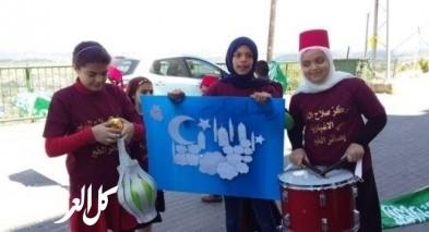 نساء أم الفحم ينظمن فعاليات رمضانية خيرية