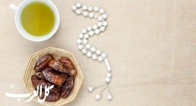 نصائح مهمّة لتحافظ على صحتك في رمضان