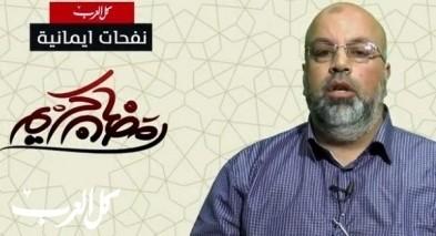 نفحات رمضانية على arabTV مع الشيخ سعيد بكارنة
