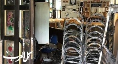 اعتقال مشتبه بضلوعه بحرق كنيس في بني عياش