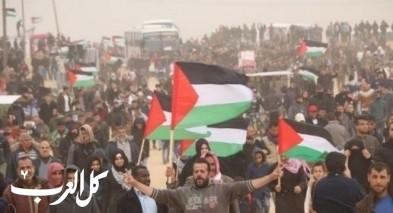 هيئة مسيرات العودة تدعو لإحياء ذكرى النكبة
