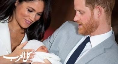 الاسم الغريب لابن الأمير هاري وميغان ماركل