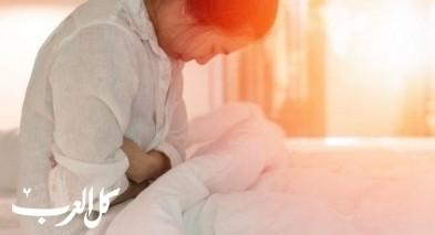الحموضة المزمنة: بين الوقاية والعلاج