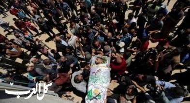 غزة: الآلاف يشيّعون جثمان شهيد مسيرات العودة
