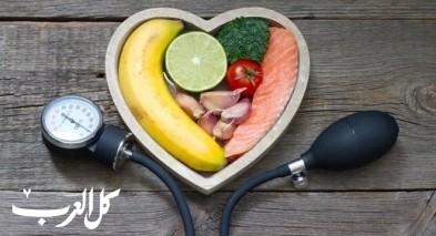 5 أغذية صحية لخفض ضغط الدم