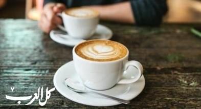 كم كوبا من القهوة مسموح أن تتناول يوميًا؟
