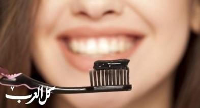 هل للفحم فوائد في تنظيف الأسنان؟ دراسة تحسم الجدل