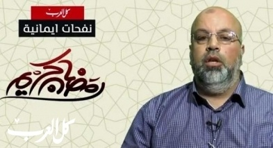 نفحات رمضانية مع الشيخ سعيد بكارنة