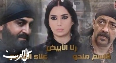 شاهدوا مسلسل عطر الشام الجزء الرابع الحلقة 8
