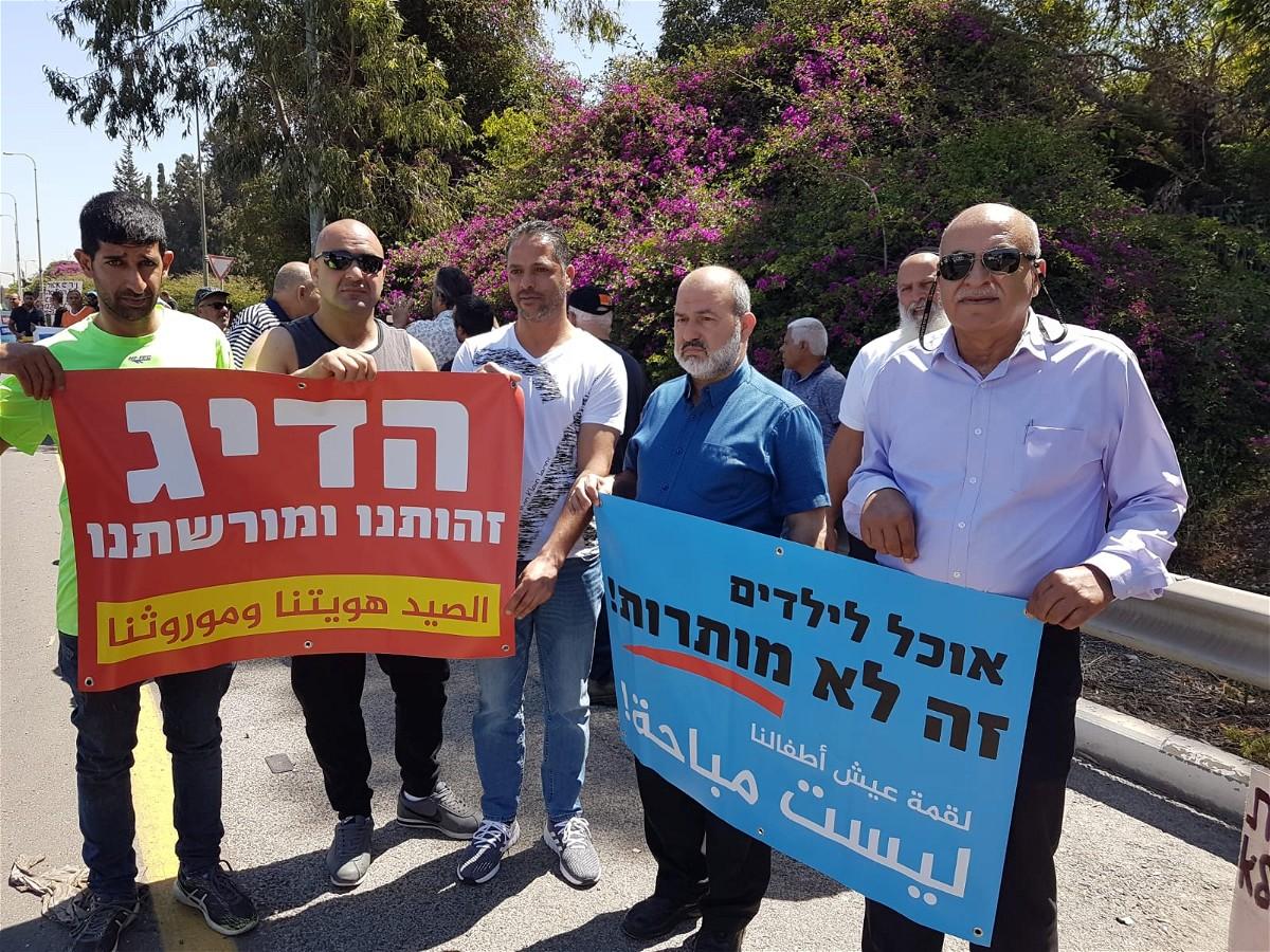 صيادو الأسماك يتظاهرون أمام وزارة الزراعة