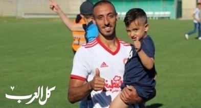 يوسف عوضي يهيب بالجماهير العربية دعم باقة