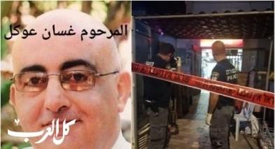 شفاعمرو:تمديد أمر حظر النشر في جريمة قتل غسان عوكل