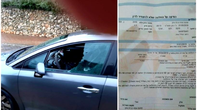 زوجان عربيان من صفد: الشرطة اغلقت ملف الإعتداء