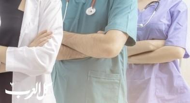 عمان الاهلية تهنىء موظفي وطلبة التمريض