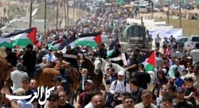 غزة: الآلاف يشاركون في إحياء ذكرى النكبة الـ71