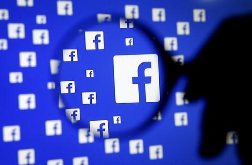فيسبوك ضد الارهاب بعد مجزرة المسجدين