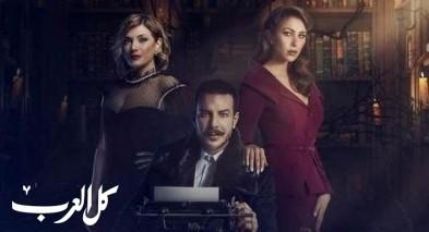 مسلسل الكاتب الحلقة 15 - رمضان 2019