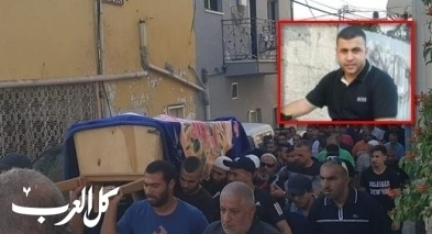 باقة تشيّع جثمان المغدور أحمد ضراغمة