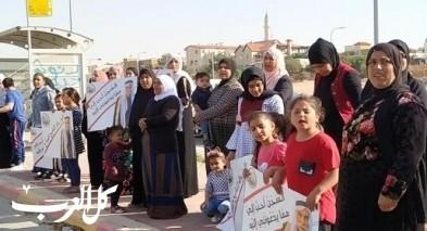 مظاهرة أمام شرطة رهط تضامنًا مع الطوري