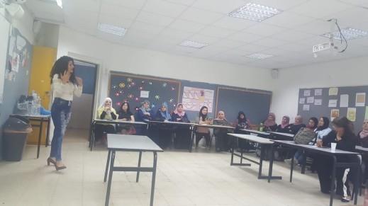 بستان المرج : إطلاق مشروع للتربية البيئية