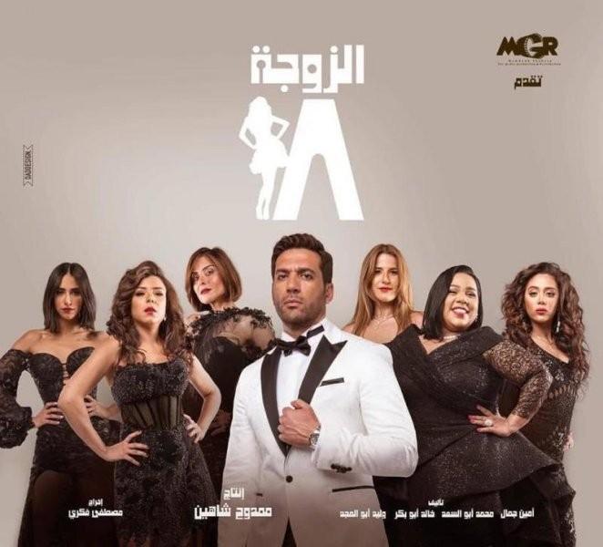 مسلسل الزوجة 18 الحلقة 16 - رمضان 2019
