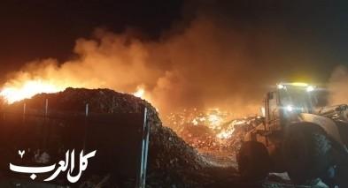 حريق كبير في مكب نفايات ببلدة عين ماهل
