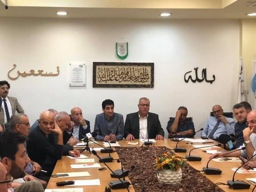 اجتماع طارئ للجنة المتابعة في باقة الغربية