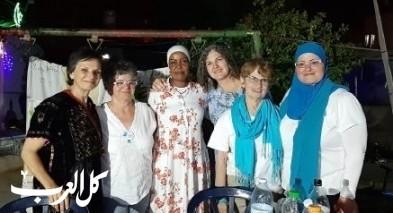 لقاء عربي يهودي على مائدة الإفطار في رهط