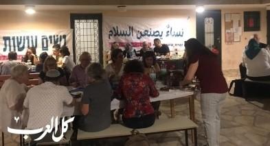 القدس: لقاء عربي يهودي يجمع شخصيات بافطار رمضاني